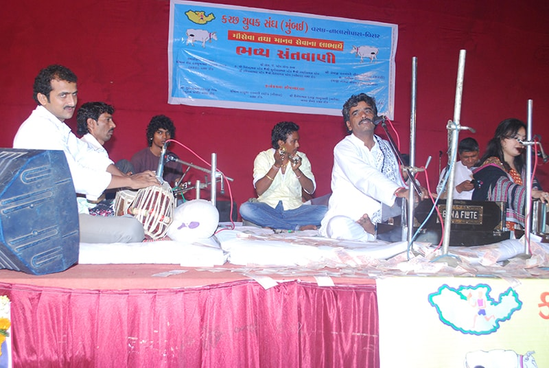 SANT VANI PROGRAM AT NALASOPARA