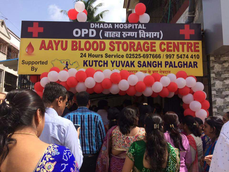 INAUGRATION OF AAYU BLOOD STORAGE CENTRE