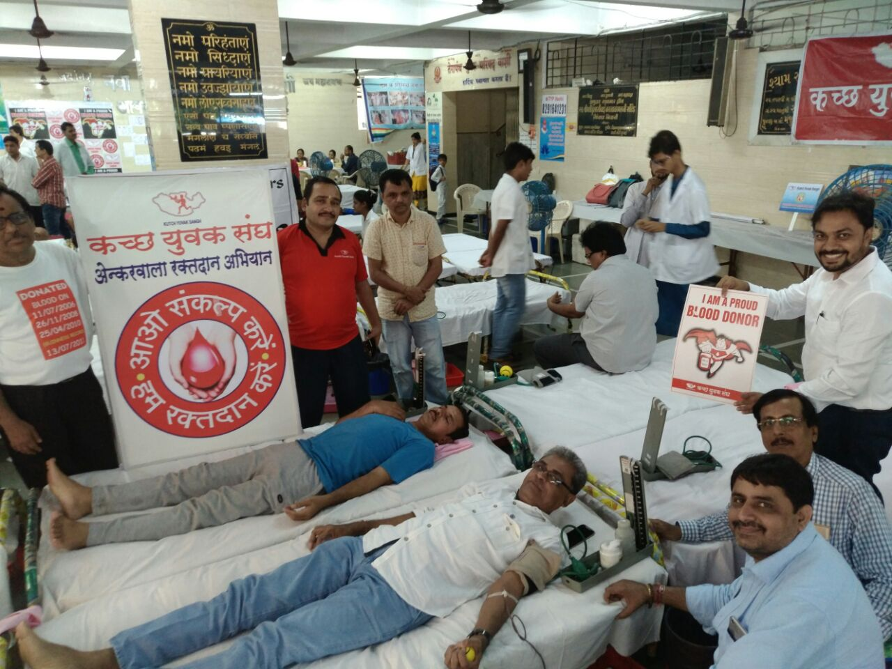 BLOOD DONATION CAMP AT VASHI